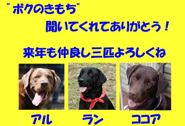 Blog1231_2
